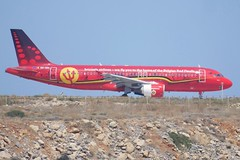 Brussels Airlines Airbus A320-214 (brianshipman18) Tags: reddevils oosna airbus a320 taxxing heraklion crete trident