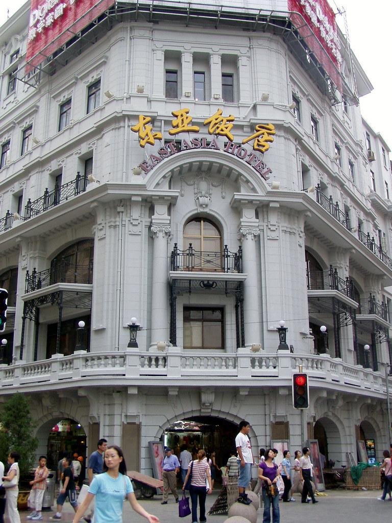 (2) East Asia Hotel Shanghai