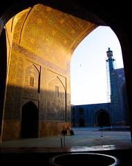 Eman mosque