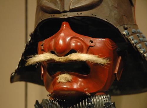 Samurai helmet - face mask