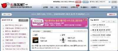 올블로그 Top Blogger 선정 기념