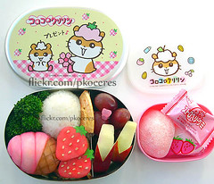Kuririn bento 10-14-06 (pkoceres) Tags: pink chicken japan cheese lunch strawberry cone box beef egg salmon broccoli sanrio marshmallow icecream onigiri hamster apples bento mochi creamcheese wasabi sesameseeds gyoza grape chive gummy sourcream  ichigo  eggroll daifuku kasugai    perogi  icookedthis  kuririn    whitecheddar