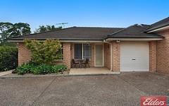 5/381 Wentworth Avenue, Toongabbie NSW