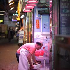 Hong Kong (peter.heindl) Tags: 香港 hong kong duftender hafen people night nacht nightshot available light electric road fish shop