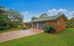 130 Willowbank Drive, Alstonvale NSW