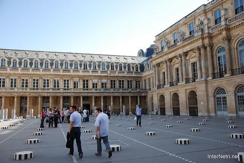 Париж Пале-Рояль InterNetri  France 133