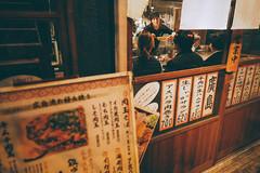 深夜食堂|Tokyo (里卡豆) Tags: minatoku tōkyōto 日本 jp chūōku olympus 東京 tokyo tokyocity 關東 panasonicleicadg12mmf14 panasonic leica dg 12mm f14 epl9