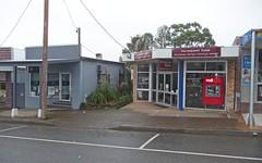 105 Isabella Street, Wingham NSW