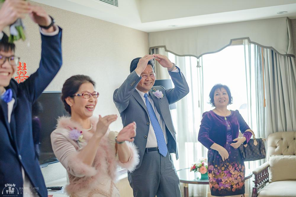 頤品-婚禮-喜宴-婚攝小朱爸_0032