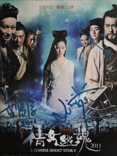 劉亦菲 画像6
