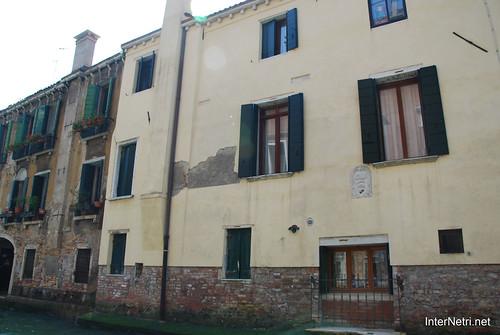 Венеція Вікна, балкони, фасади, дахи InterNetri Venezia 0044
