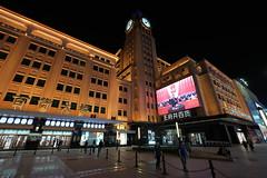 XE3F0605 - Wangfujing Street (Enrique Romero G) Tags: wangfujing street pekín beijing china fujixe3 fujinon1024 calle noche night nocturna