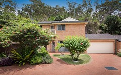 2/84 Griffin Parade, Illawong NSW