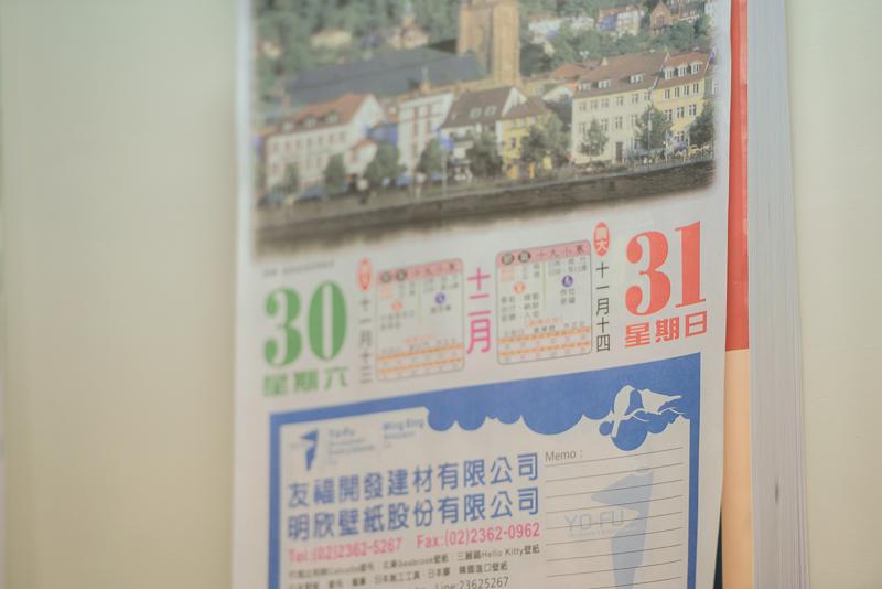徐州路2號婚宴,徐州路2號婚攝,徐州路2號,徐州路2號101廳,婚攝,新祕BONA,CHERI婚紗,紅內褲影像,MSC_0001