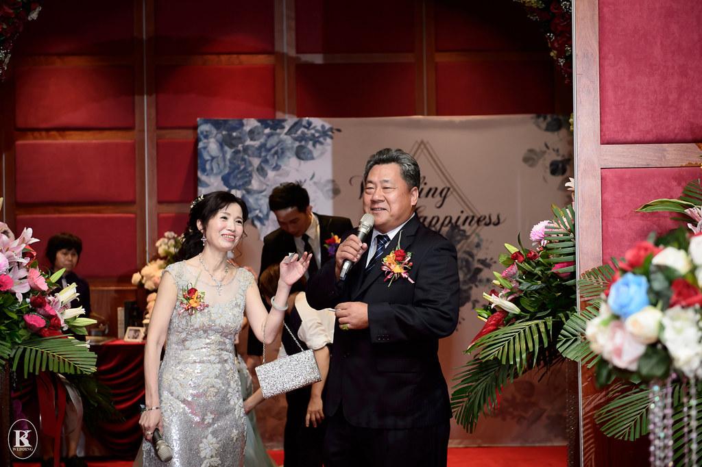 台南婚攝_總理大餐廳_263