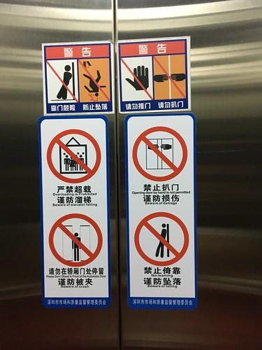 Stick figures in many perils