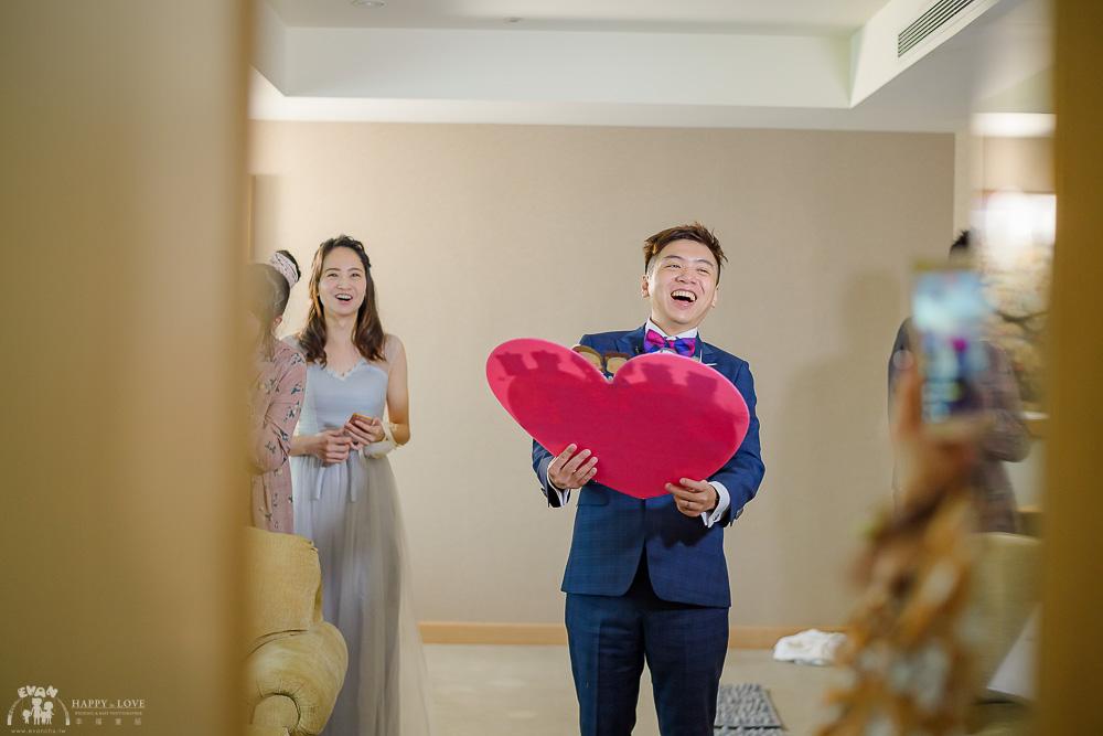 頤品-婚禮-喜宴-婚攝小朱爸_0035