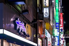 Tokyo (Henri Koga) Tags: henrikoga zeisscameralenses sonnartfe1855 tokyo japan