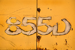 855D 3-0 F LR 3-29-18 J141 (sunspotimages) Tags: 855d schoolbusyellow bulldozer old machine machinery yellow orange numbers abandoned rustedmetal rust