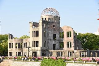 Genbaku Dome-mae (Atomic Bomb Dome)- Hiroshima Japan