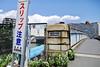 untitled (t-miki) Tags: edagawa tokyo 枝川 東京 bridge 橋
