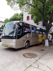 Our Bus (ashwar.geo) Tags: suzhou tourbus forestpark teaplantation shongcheng westlake