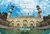 Mahabat Khan Mosque (High Blue) Tags: mahabatkhan mahabatkhanmosque peshawar pakistan pakistanphotographers pakistantravelplaces visitpakistan mosquesofpakistan mosque masjidsofpakistan masjid architecture mughalarchitecture mughalera mughalbuildings frescowork
