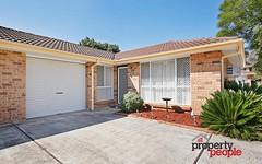 2/65 Carlisle Street, Ingleburn NSW