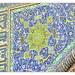 Samarqand UZ - Registan Tilya-Kori-Madrasa Mosaik