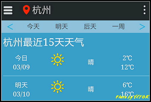 杭州 2018-03-09 天氣