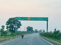 NH 53 Chhattisgarh highway India 06 (Phil Bus) Tags: chhattisgarh india highway roads