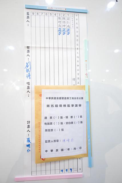 627_YUYU視覺設計
