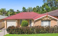 161 Denton Park Drive, Aberglasslyn NSW
