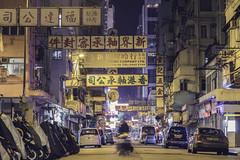 Mong Kok midnight (spiraldelight) Tags: ef24105mmf4lisusm eos5dmkiv hong kong 香港 night 旺角 九龍