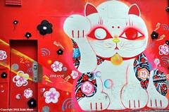 Lucky Cat (Trish Mayo) Tags: luckycat cat goodlucksymbol mural paintedwalls art lowereastside ayakamay manekineko