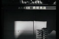 smc43mm083 (m_m1941) Tags: tokyo bw blackandwhite leica m42 smc43mm texture error