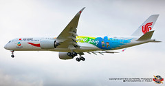 AIRBUS A350-941 (MSN 0217) (PHOTOGRAPHE31 - F-EGUT) Tags: a350 rr trent84 a350900 aeroport toulouse blagnac airport avgeek aviation plane aircraft airbus fly planespotter aerophotography photography outside canon lfbo airbus tls