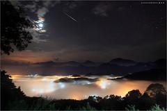 流星 (蕭世榮) Tags: 南投縣 金龍山 雲海 霧 夜景 流星 fog landscape night