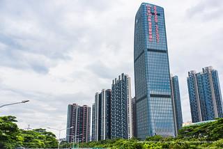 HAOFANG SKYLINE BUILDING