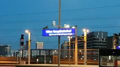 Wien Hbf 18.08.2017 (The STB) Tags: austrianrailways austria eisenbahnenvonösterreich österreich österreichischebundesbahnen bahn eisenbahn railway train oebb