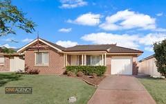 17 Aldebaran Street, Cranebrook NSW