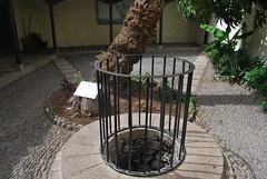 Митниця, Сан Себастіан де Ла Гомера, Канарські острови  InterNetri  0685
