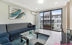 302/8C Myrtle Street, Prospect NSW