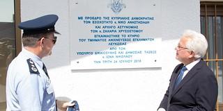 Εγκαίνια κτηρίου Τμήματος Ανιχνεύσεως Εγκλημάτων Λευκωσίας Κτήριο Τμήματος Ανιχνεύσεως Εγκλημάτων Λευκωσίας