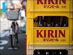 Kirin (David Panevin) Tags: fukushima fukushimaku 福島区 大阪 osaka kansai japan olympus omd em1 mzuikodigitaled45mmf18 street path kirin bottles crates colors bicycle urbanfragments bokeh bokehlicious davidpanevin