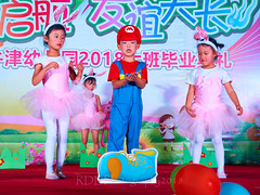 Happy Day Kindergarten Graduation 246 (C & R Driver-Burgess) Tags: stage platform ceremony parent mother father teacher child kids boy girl preschooler small little young pretty pink bunny mario luigi overallssing dance celebrate dress skirt red white blue bowtie 台 爸爸 妈妈 父亲 母亲 父母 儿子 女儿 孩子 幼儿 粉红色的 衬衫 短裤 篮球 跳舞 唱歌 漂亮 帅 好看 小 people gauzy compere 打篮球 短裤子 黑 红 tamronspaf2875mmf28xrdildasphericalif 6 5 4 yrsold text writing sign balloons ballet tights group lean reach 同学 班 tutu 兔子