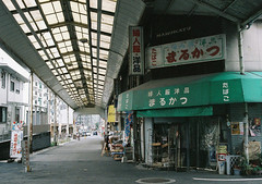 (jellyfish88) Tags: 35mm film analog filmphotography analogphotography fukuoka street market arcade sign