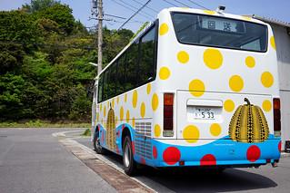 Getting around Naoshima by bus...