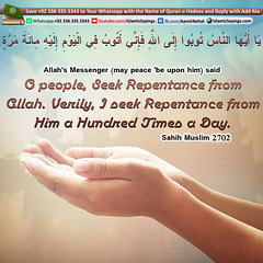 eek-Repentance-from-Him-a-Hundred-Times-a-Day (aamirnehal) Tags: quran hadees hadith seerat prophet jesus moses book aamir nehal love peace quotes allah muhammad islam zakat hajj flower gift sin virtue punish punishment teaching brotherhood parents respect equality knowledge verse day judgement muslim majah dawud iman deen about son daughter brother sister hadithabout quranabout islamabout riba toheed namaz roza islamic sayings dua supplications invoke tooba forgive forgiveness mother father pray prayer tableegh jihad recite scholar bukhari tirmadhi