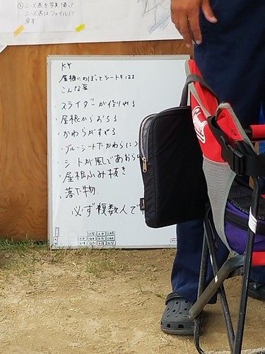大阪地震 画像36